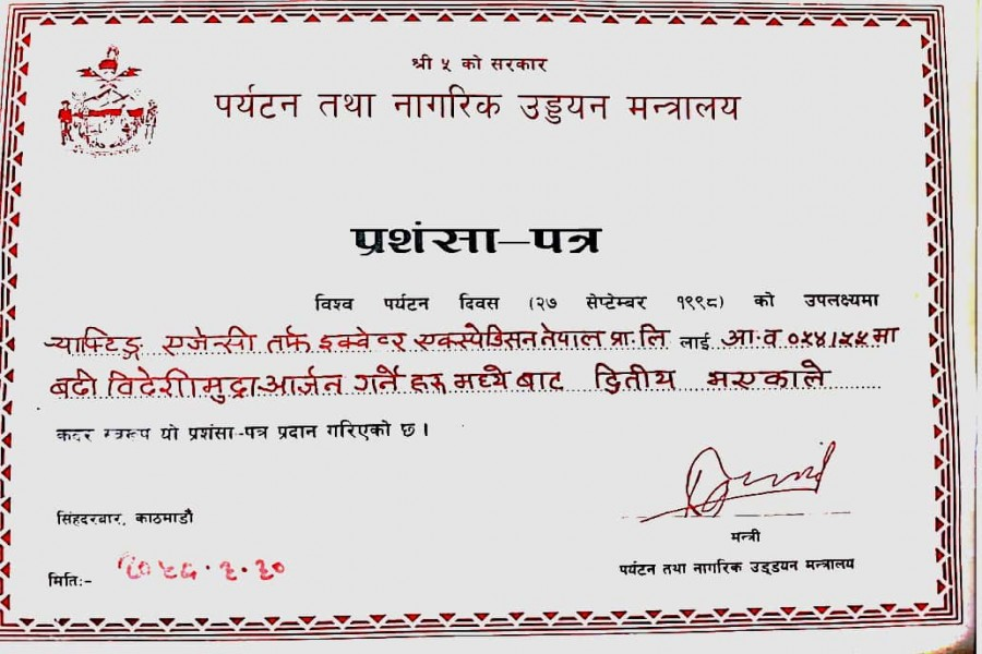 Award 1 Pictures